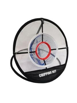 52cm Chip Net
